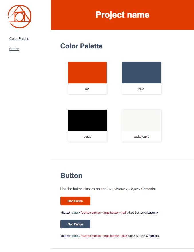 Default style guide design