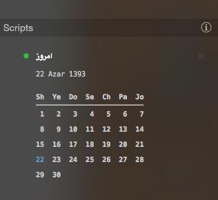 Google Calendar on your Dashboard