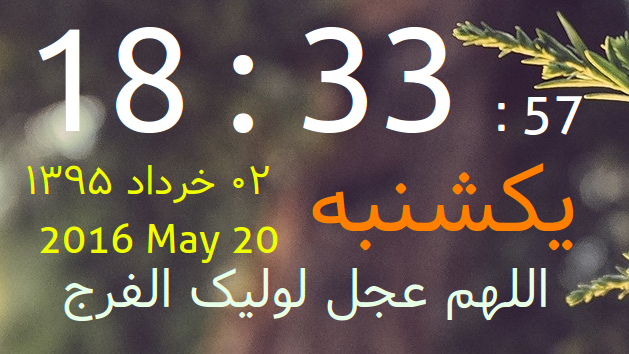 conkiran_screenshot.jpeg