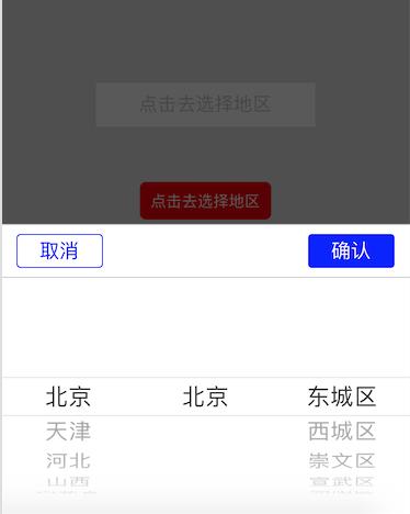rn-wheel-picker-china-region1