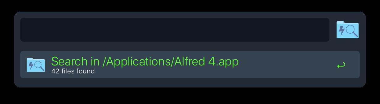 app bundle search