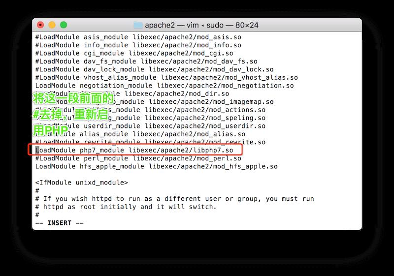 开启PHP