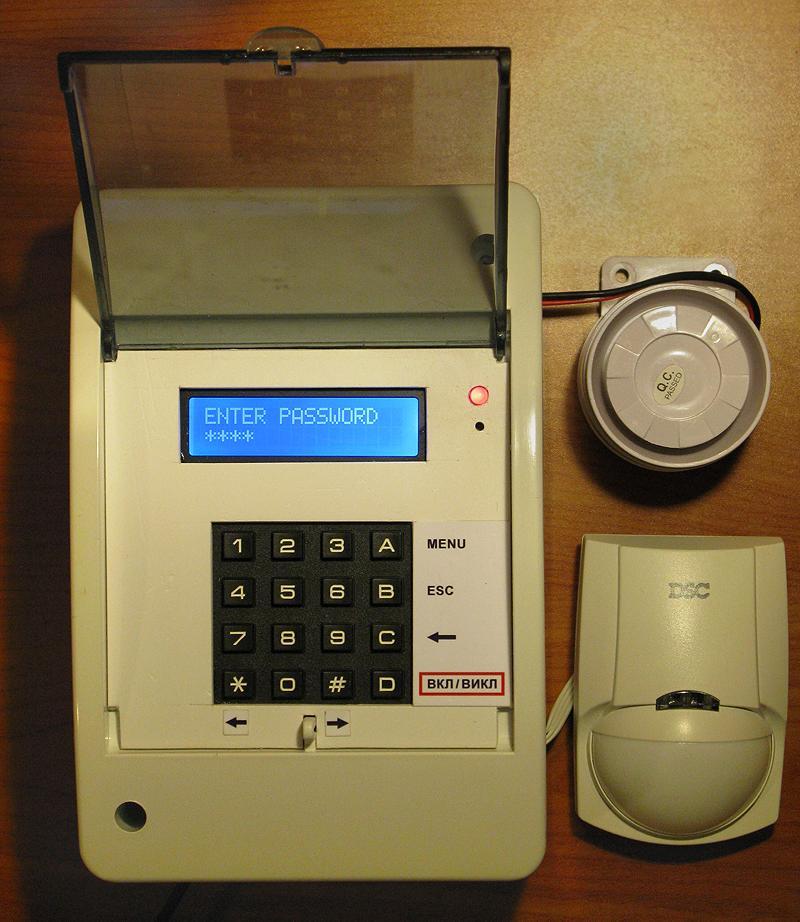 Burglar alarm testing procedure