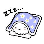 sleep/sleepy