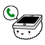 phone/call