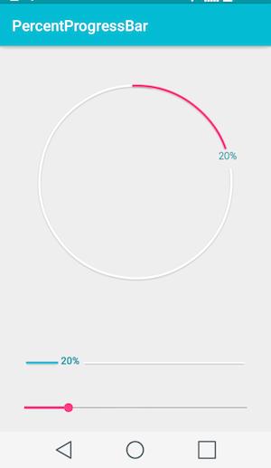 The Android Arsenal - Progress Indicators - Demo-PercentProgressBar