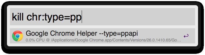 screenshot: `kill chr:type=pp`