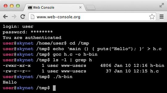 Web Console