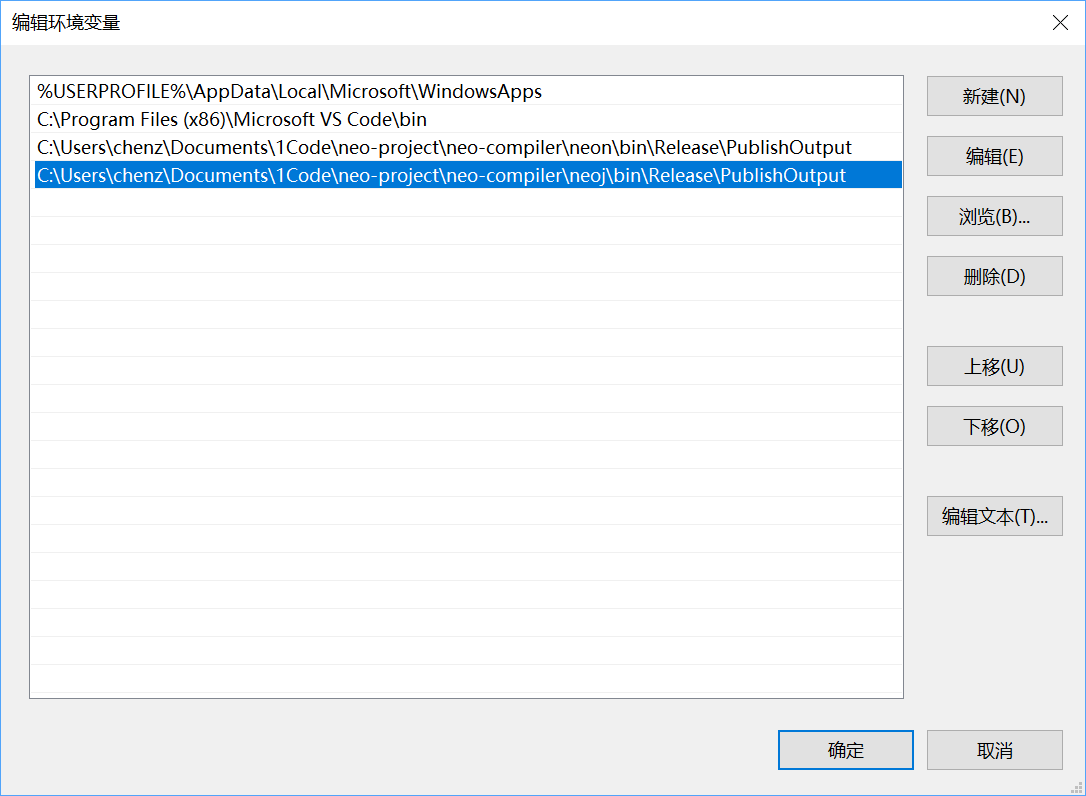 3_edit_environment_variable