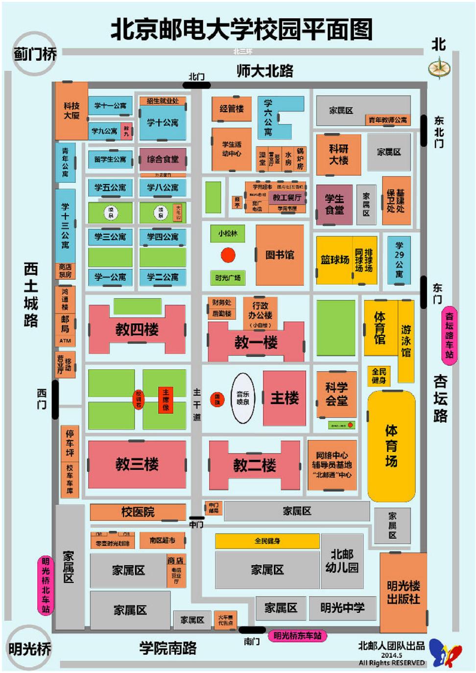 北邮校园平面图