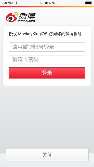 weiboOAuth