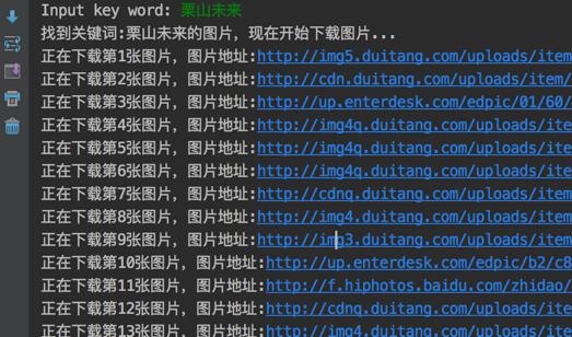 下载图片最快的方法--用IP代理绕过限制爬取