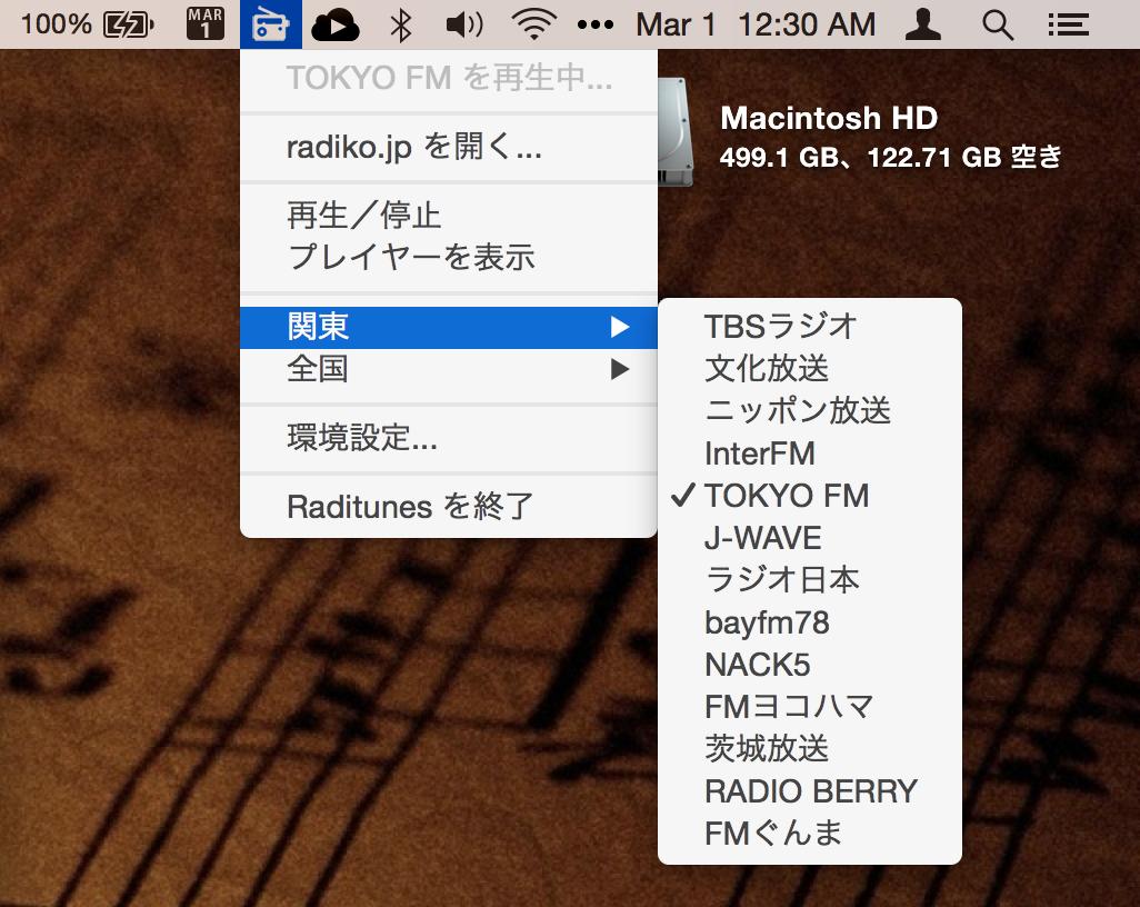 screenshot of v0.7.3