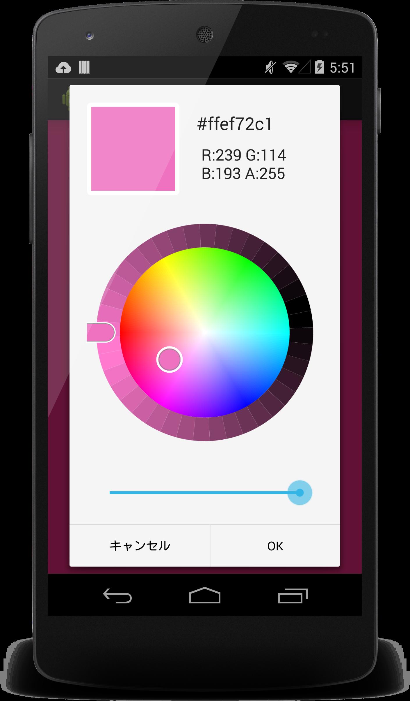 GitHub - nohana/Caladbolg: Nohana made Android Color Picker