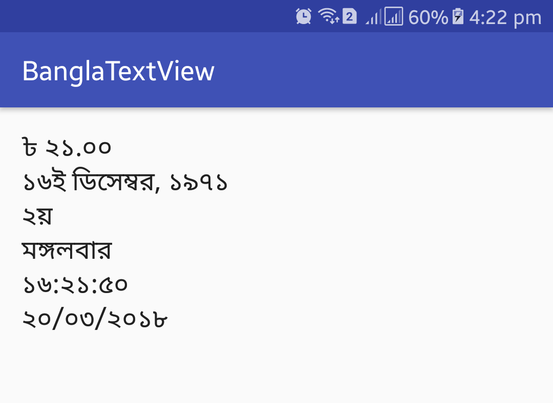 The Android Arsenal - Text Views - A categorized directory