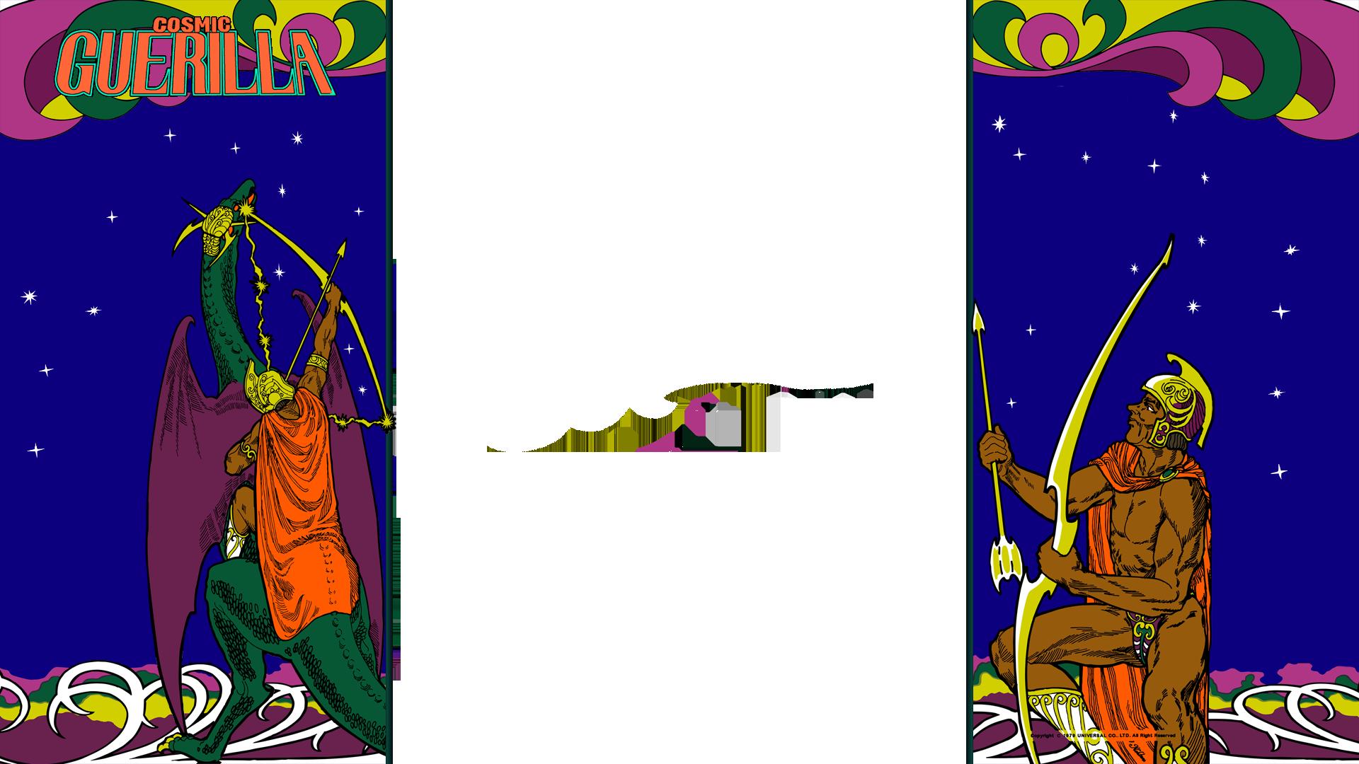 Cosmic Guerilla 1080p overlay