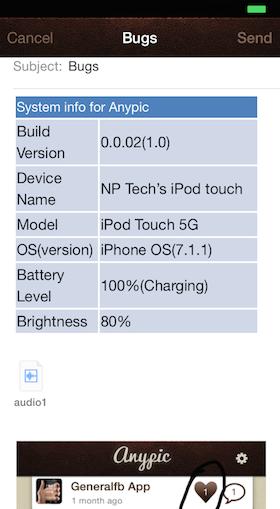 Tattle-UI-iOS