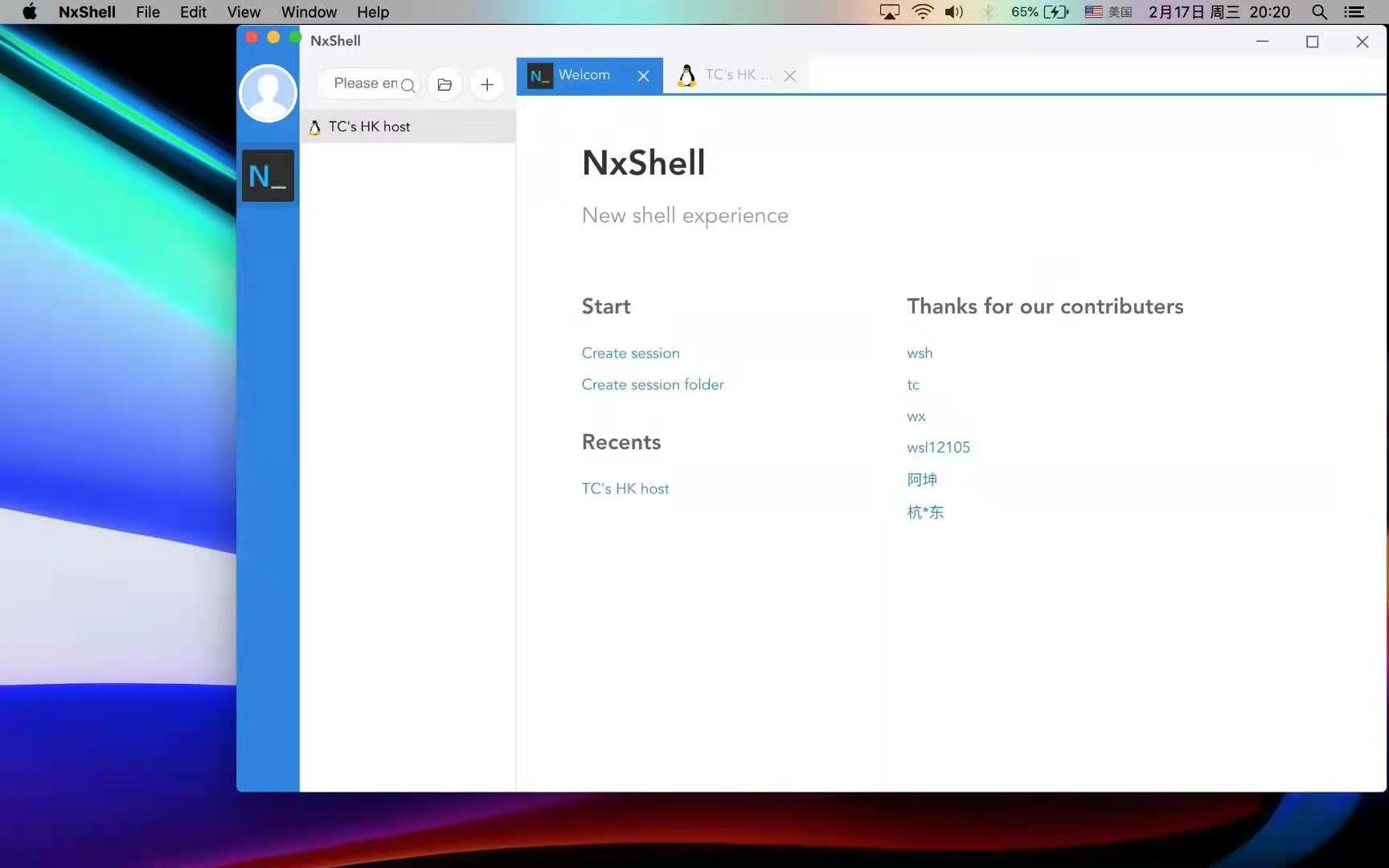NxShell-how-to-use-it
