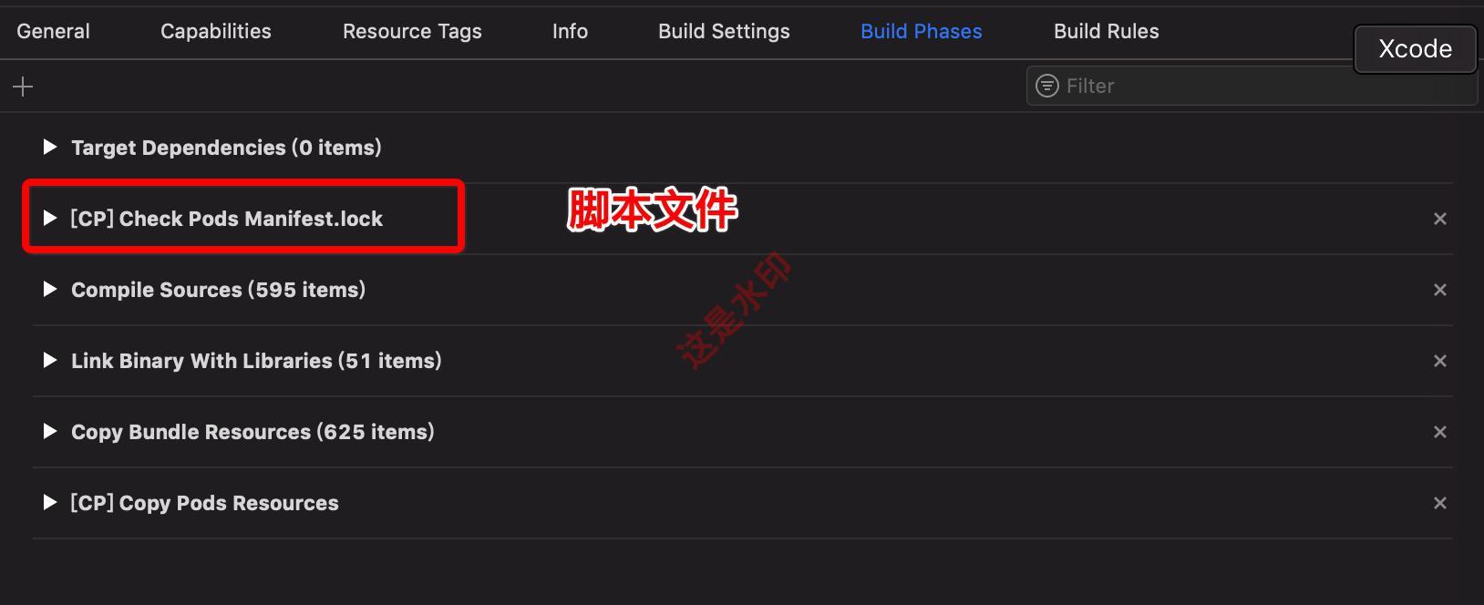 Xcode编译App(三): 编译整个项目的最终Target - zhhelnice的