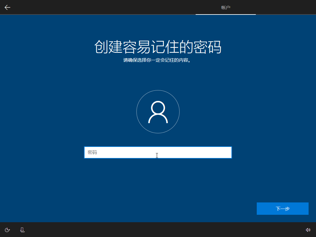 User-Password