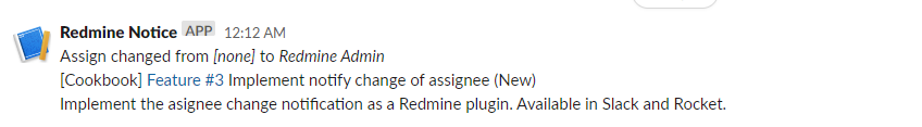 https://github.com/onozaty/redmine_issue_assign_notice/raw/main/screenshots/slack_message.png