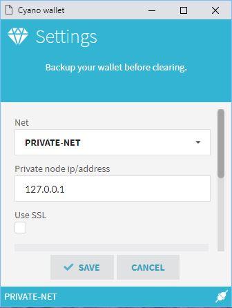 Cyano settings page