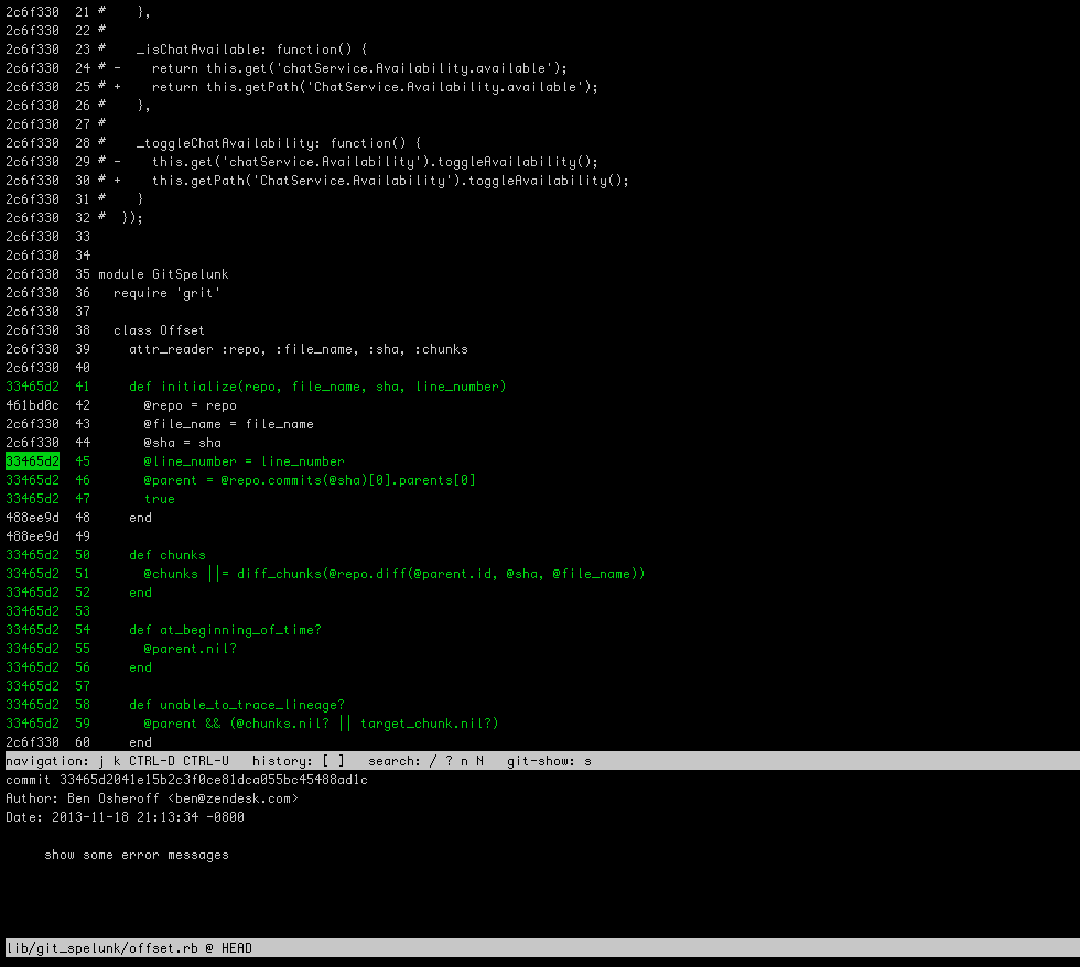 git spelunk, main page