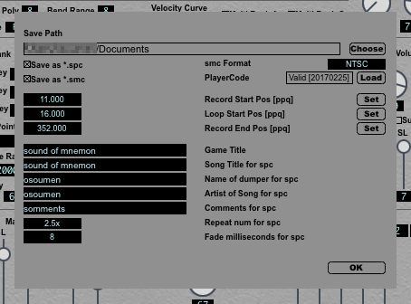 recorder_settings