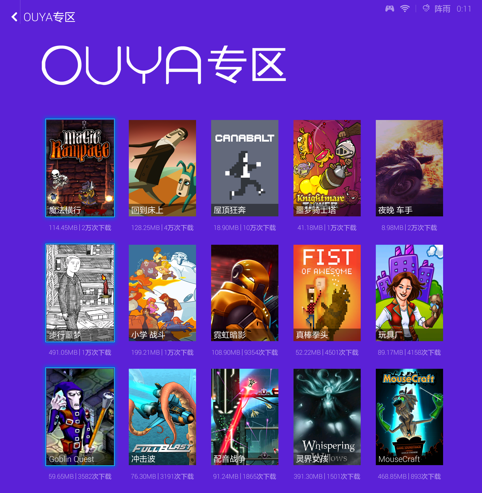 OUYA Games