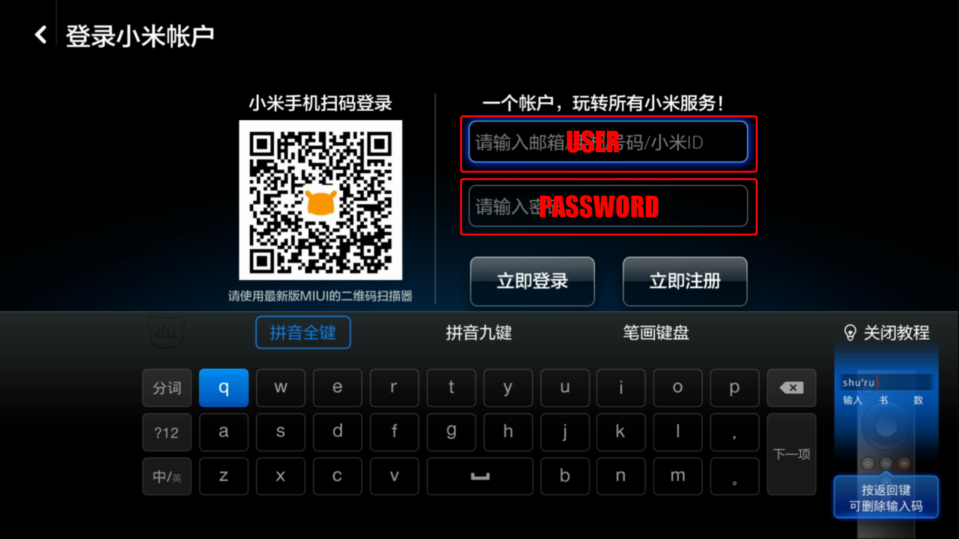 enter user and password