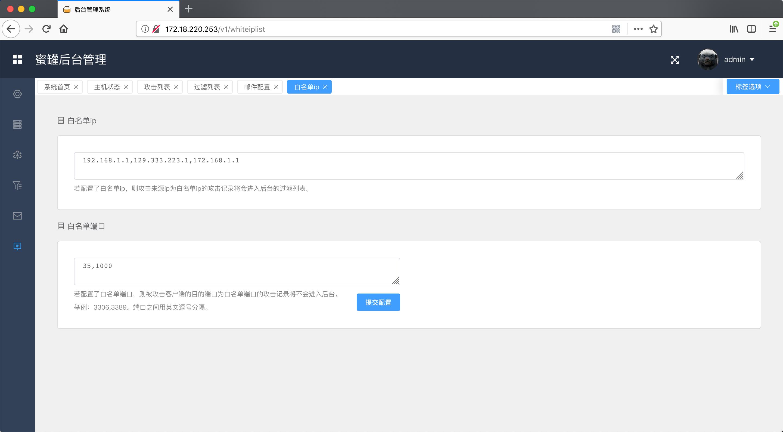 《【P神作品】开源蜜罐-简单易用-支持16种协议》