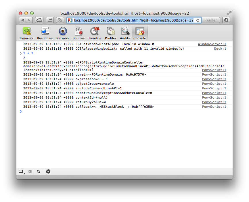 PonyDebugger ASL Logging Screenshot