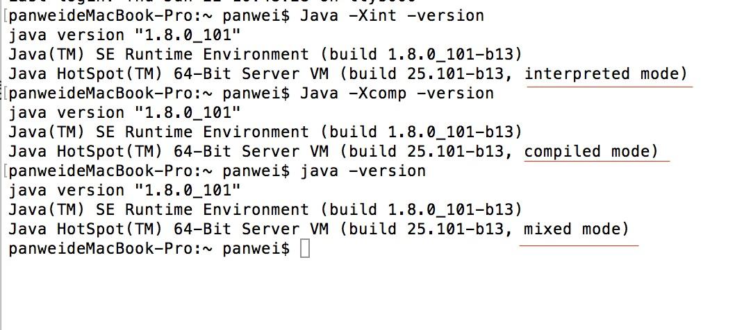 Java编译模式