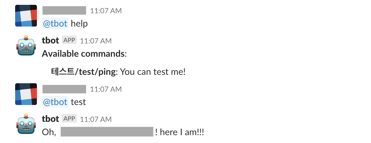 Test screenshot