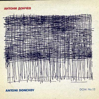 "Antoni Donchev ""Dom No.13"", 2000"
