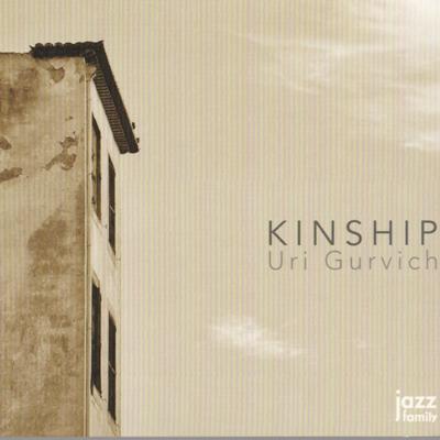 """Uri Gurvich """"Kinship"""", 2017"""