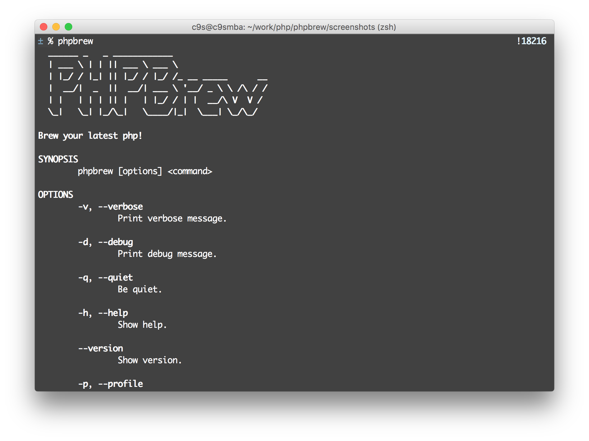 phpbrew