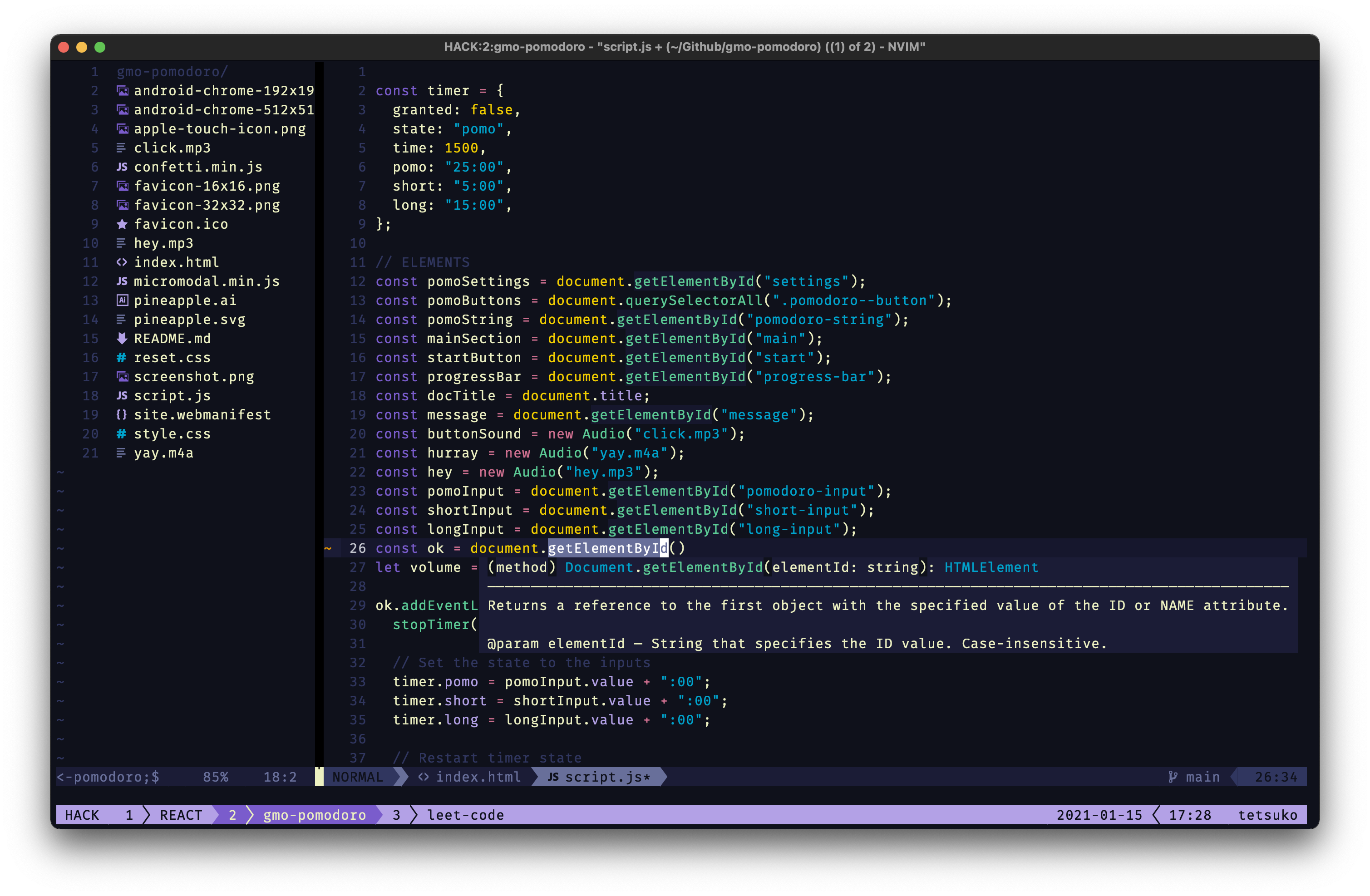 Screenshot of terminal with vim spaceduck theme installed