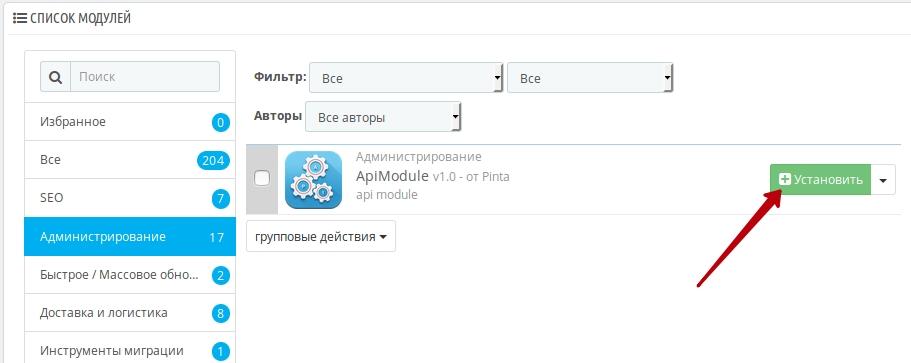 GitHub - pintawebware/prestashop-mobile-admin