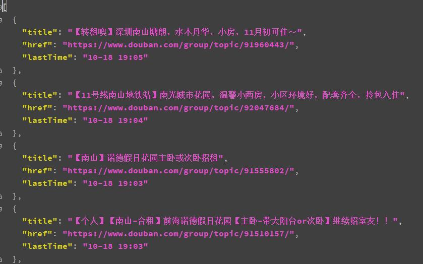 一个NodeJs爬虫集,包括知乎、豆瓣、拉勾等网站爬虫源码 捡代码论坛-专业源码分享下载