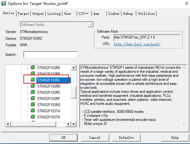 Mbed在自己的stm32系列平台移植适配(三) - qiuzhiqian1990的博客- CSDN博客