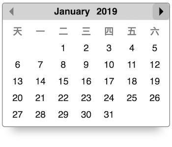 Custom days screenshot
