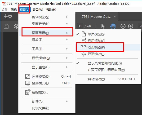 acrobate-settings-1.jpg