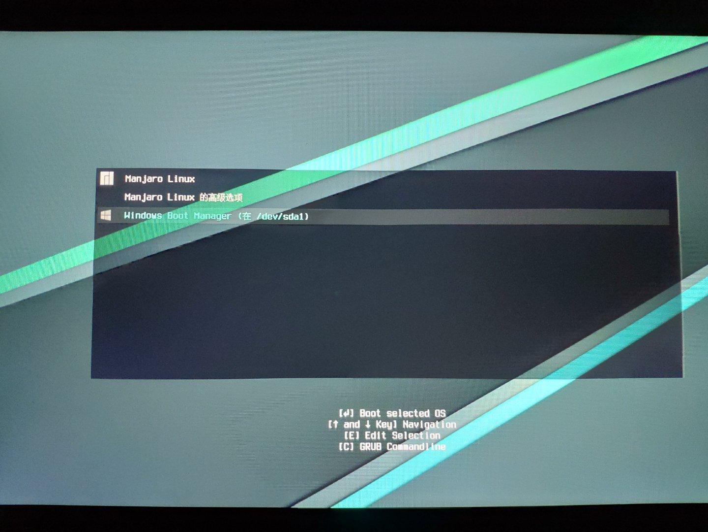 dual-disk-install-dual-system-1.jpg