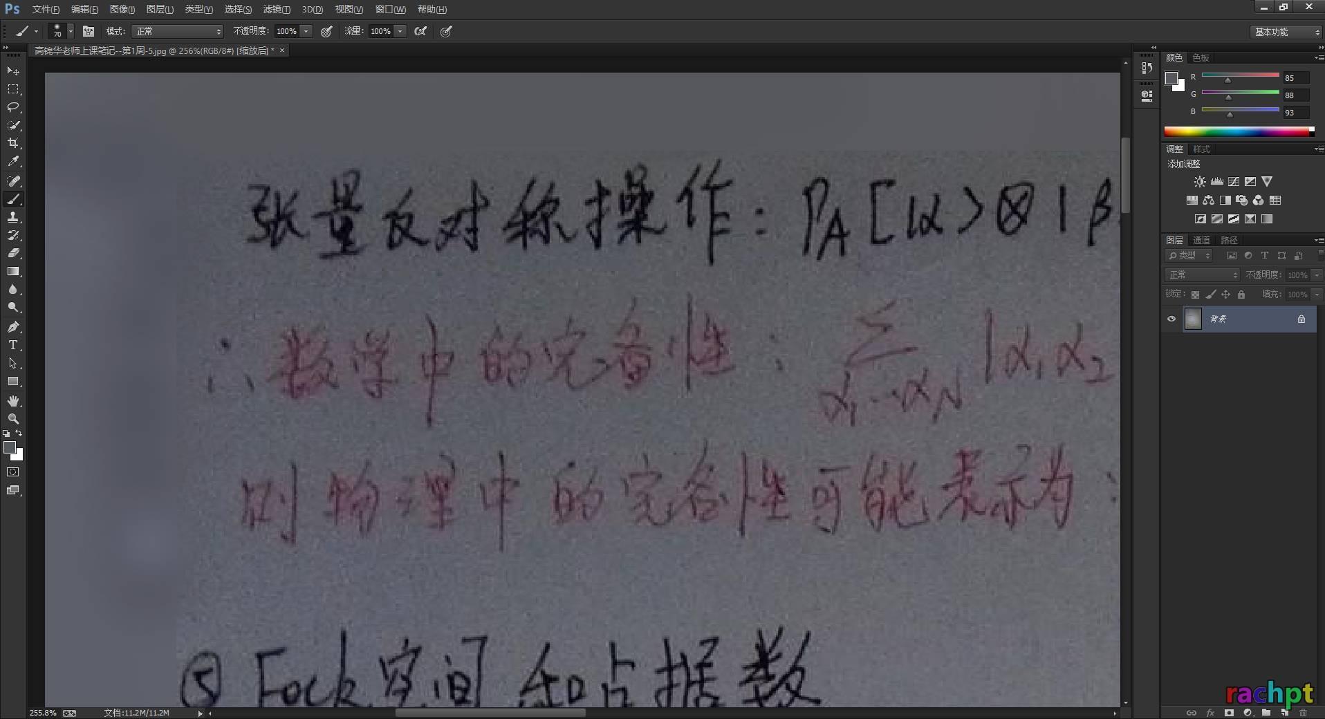 make-pdf-file-clear-1.jpg