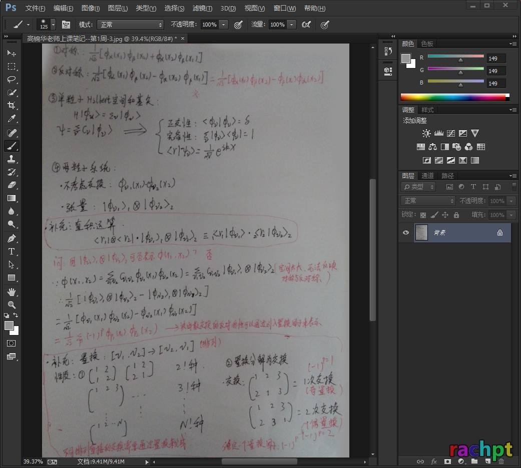 make-pdf-file-clear-2.jpg