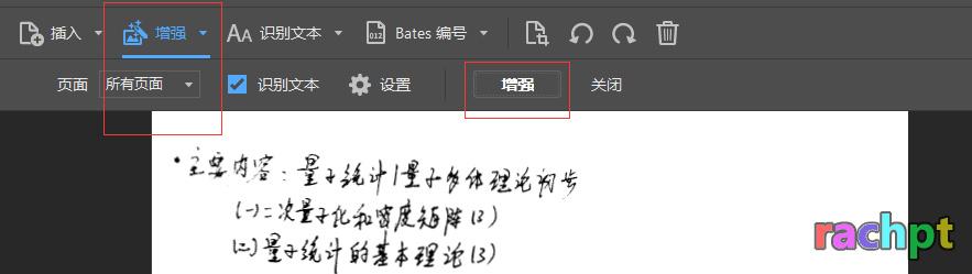 make-pdf-file-clear-8.jpg