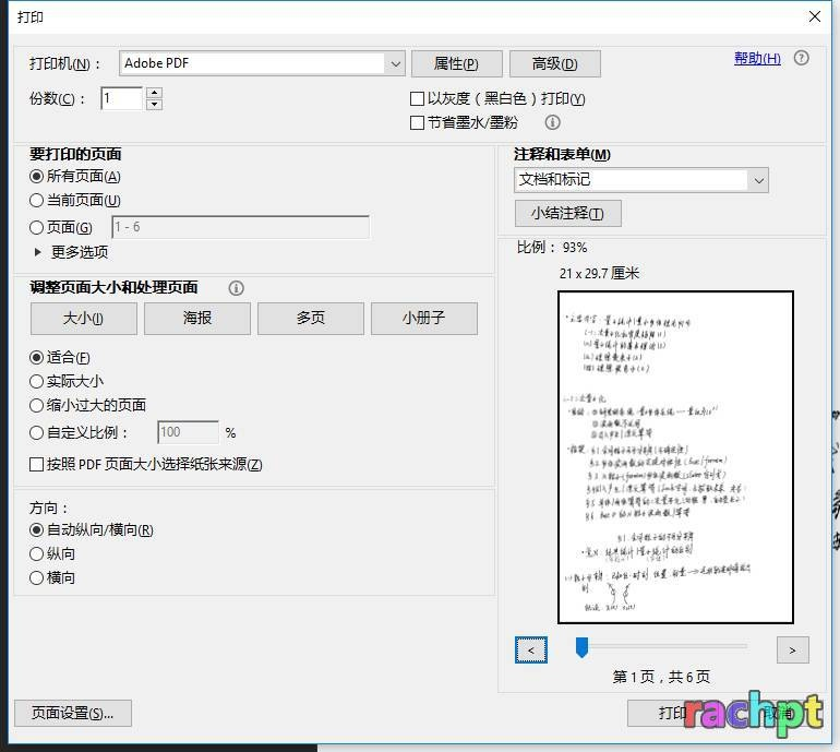 make-pdf-file-clear-9.jpg