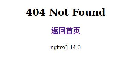 nginx-404.jpg