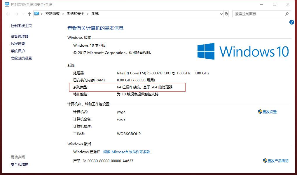 windows-note-01-1.jpg